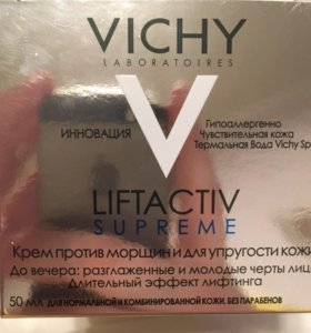 Крем Vichy против морщин для упругости кожи