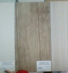 Стеновые пластиковые панели ПВХ,с доставкой