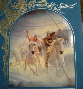 """Книга """"Боги и Богини"""" из серии """"Зачарованный мир""""."""