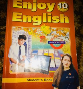Английский язык за 10-11 класс