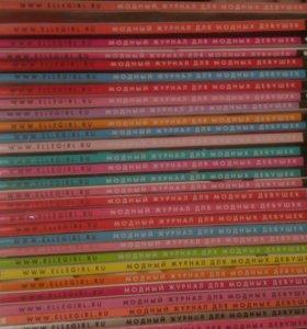 Молодёжные журналы для девушек