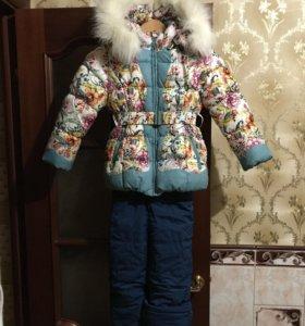 Зимний костюм куртка и комбинезон Bilemi Новый