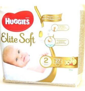 Huggies® Elite Soft 2