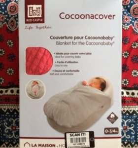 Cocoonacover Одеяло-спальный мешок для кокона