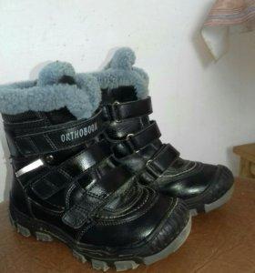 Зимние ортопедческие ботинки  на мальчика