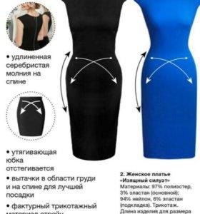 Новое платье женское 50-52р.