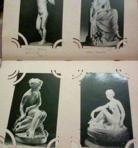 Мировая скульптура в открытках