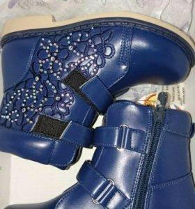 Ботинки демисезонные Сказка, новые, для девочки