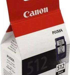 Картрижд Canon PG-512 Canon CL-513