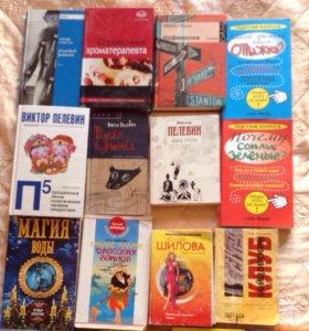 Книги отдам за шоколадку
