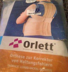детский Корректор осанки ORLETT
