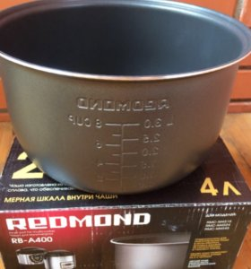 Чаша для мультиварки Redmond RB-A400 . Новая