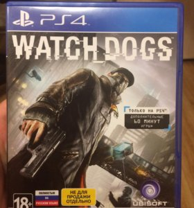 watch dogs и watch dogs 2