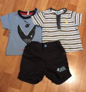 Одежда для мальчика 62 размер