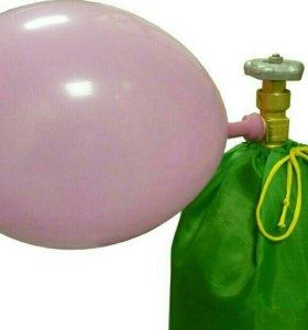 Аренда баллонов с гелием,для надувания шаров