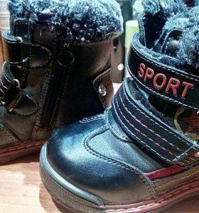 Ботинки с мехом .