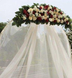 Свадебное оборудование . Выездная регистрация