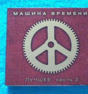 """Диски CD (2 шт.) - Машина Времени """"Лучшее""""-2"""