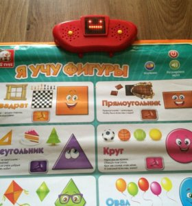 Детская электронная игра
