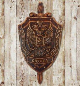 Герб ФСБ из дерева