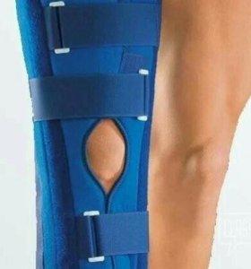 Иммобилизирующая шина(тутор) для коленного сустава