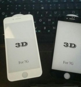 Защитное стекло iphone 7/8 3D