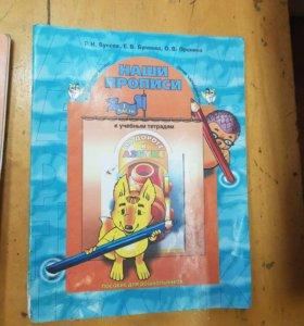 Книга для дошкольника
