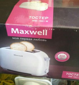 Тостер Maxwell MW-1501W