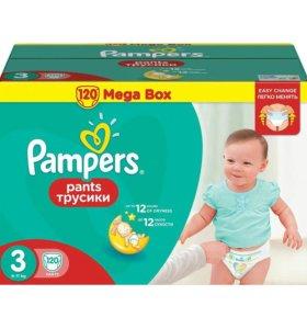 Трусики-подгузники Памперс 6-11 кг