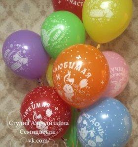 Шарики для дочки и Цветы из шаров