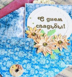 """Открытка """"С днем свадьбы """""""