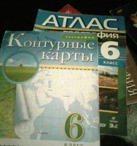 Атлас + контурная карта 6 класс