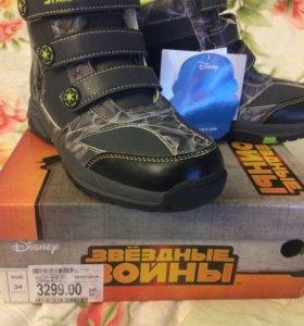 Новые!!!Ботинки! Размер 34 большемерят на 35