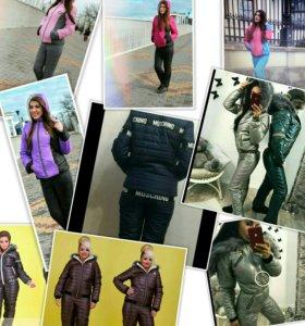 Зимние костюмы и комбезы