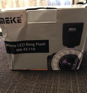 Meike FC 110 Led макровспышка
