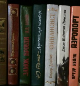 Книги.Классика.Разное.