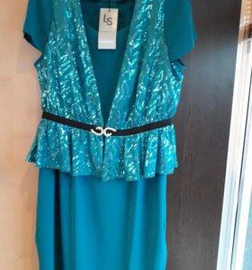 Нарядные новые платья