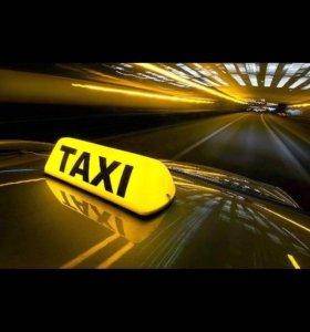 Такси По всей России
