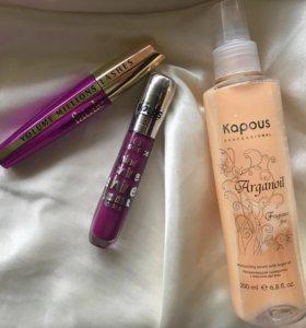 Kapous,Essence,L'Oréal