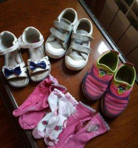 Обувь на девочку 26-27 размер
