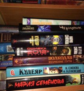 Книги-большая коллекция фантастики