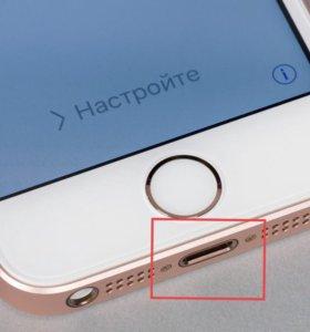 Замена системного разъёма IPhone SE