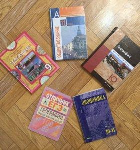 Учебники для 9-11 классов