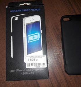 Аккумулятор-чехол на IPhone 5,5s