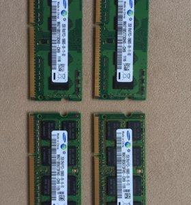 4х2gb DDR3 SO-DIMM 10600 (1333MHz)