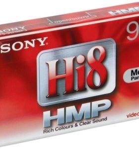 Видеокассеты Hi8 TDK- Sony