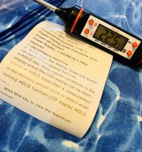 Термометр пищевой новый! С батарейкой