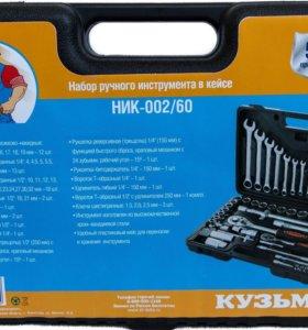 Набор ручного инструмента Кузьмич 60 предметов