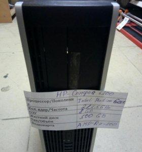 Системный процессор компакт HP 6200