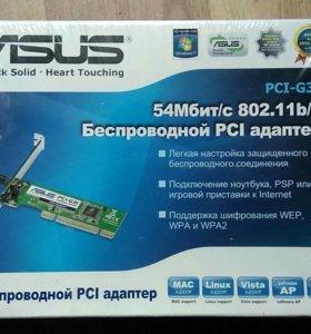 Беспроводной PCI адаптер (Asus PCI-G31)